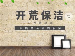 文辰家政服務中心