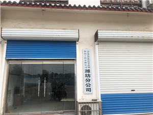 專業青州防水,保溫