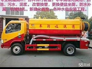 吴川疏通厕所下水道清理化粪池污水高压车疏通管道