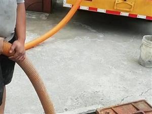 专业疏通厕所下水道清理化粪池污水高压车疏通管道