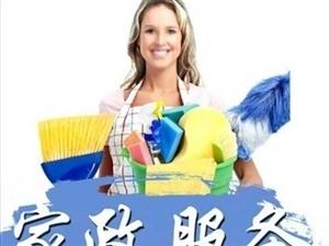专业打扫卫生擦玻璃(全市低价)