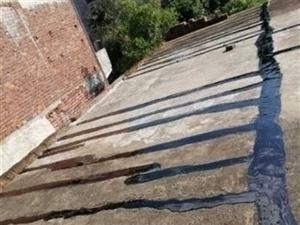 专业高空作业,房屋防水补漏,管道疏通