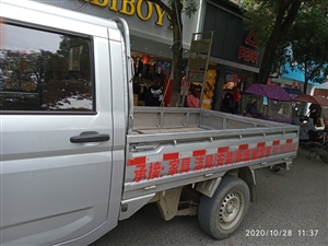 修水县专业搬厂,搬家及安装公司