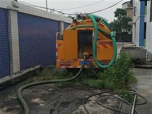 高州市疏通市政管道清理化粪池污水泥浆