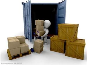 提供搬運工、裝卸工、臨時工、**服務、包您滿意