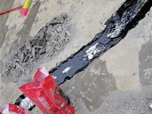 各种房屋防水补漏,管道疏通,水管测漏,加压