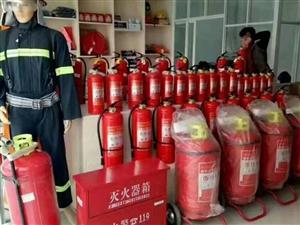消防器材销售和售后服务。