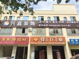 海南东方市政装修装饰指定单位