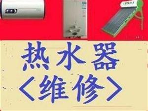 家电,制冷,太阳能热水器