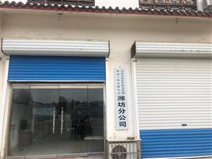 青州防水保溫專業施工