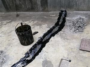 机器疏通管道,水管测漏,房屋防水补漏