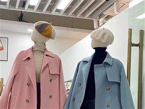 悅悅羊絨工廠店