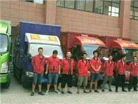 泗洪专业搬家公司搬贵重物品