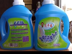 洗衣液  洗潔精工廠直配 價格美麗