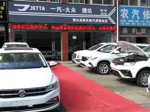 新縣慶輝汽車銷售
