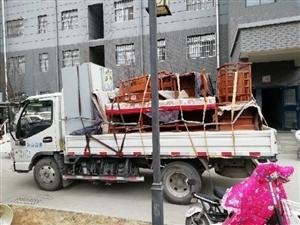 專業搬家拉貨,安裝家具鋼琴搬運空調移機跨省運輸