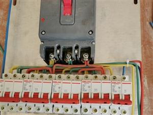 改水改电维修电路装饰