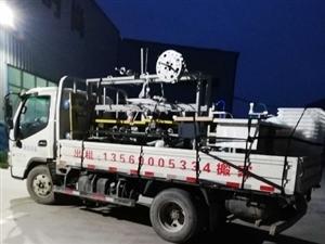 滑縣專業搬家拉貨安裝家具空調移機鋼琴搬運專業團隊