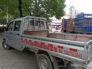 修水县专业搬家,搬运及安装公司