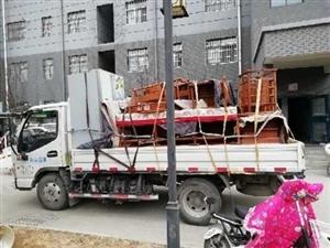 專業搬家拉貨拆裝家具空調移機專業團隊為
