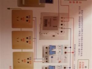 家庭電路維修,開關插座安裝,免費上門服務