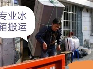 郑州市搬运工装卸工服务电话