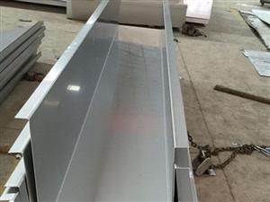 邹城正达不锈钢剪板折弯加工