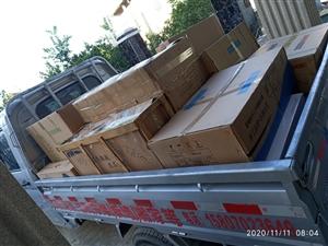 修水县搬家及安装公司