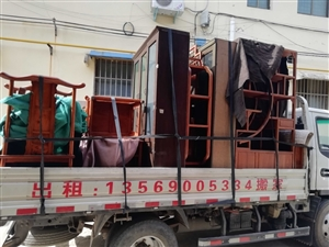 滑縣搬家公司,安裝家具空調移機專業團隊為您服務