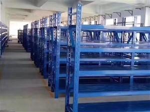华盟货架厂专业生产仓储货架