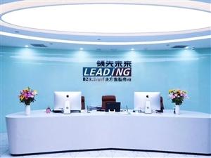 销售维修办公设备、电子产品