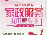 專業擦玻理打掃衛生工程保潔開荒保潔價格優惠清洗門頭