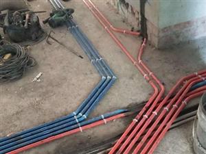 鄱阳水电安装维修空调安装维修拆装移机防水补漏