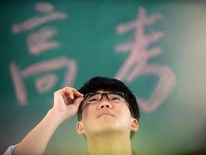 国家重点大学985.211在读 提供初高中家教服务