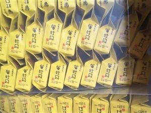 儋州市仁爱茗茶