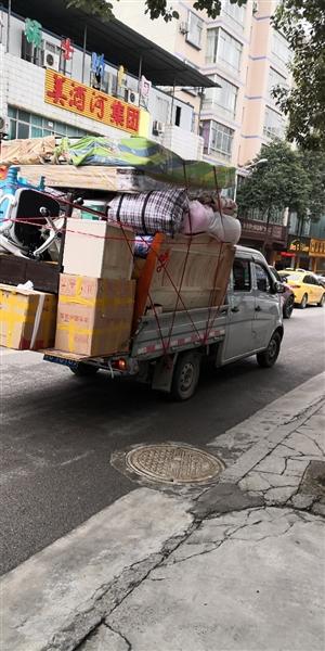 拉貨搬家,家具拆裝,打掃衛生,長短途貨車