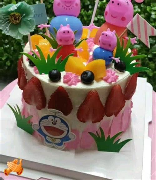 麦尔蛋糕13335334552