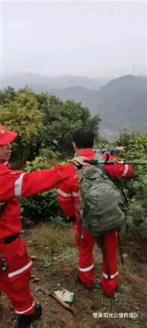 慈溪市阳光公益搜救队,再次集合山上搜救走失老人