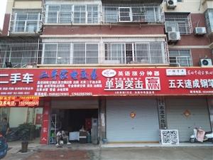 二手家电交易新旧二手空调安装维修出售出租