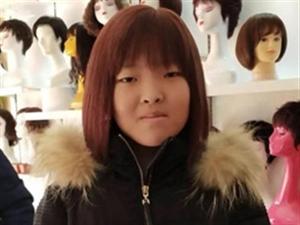 紧急!滨州15岁女孩离家出走!疑落水黄河!蓝天救援搜救未果…