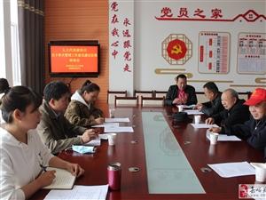 东安社区人大代表开展关于养犬管理工作意见建议专题座谈会