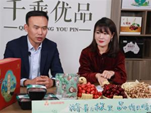 吕艺镇党委书记硬核带货,开始助农新模式!