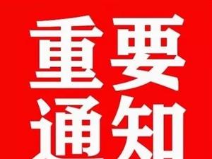 最新!九江市中小�W校、幼��@、中��W校�_�W�r�g定了!