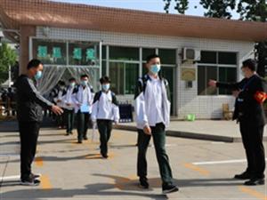 """欢迎你们""""回家""""――博兴县实验中学初三学生正式开启校园生活"""