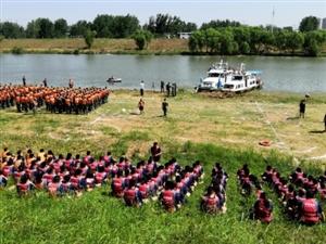 刚刚,阜阳泉河旁!300余人迅速集结!