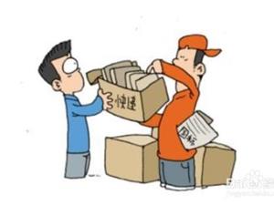 丰都快递不送货上门,直接放到便民点还签收,你怎么看?