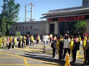 今天,吕梁各小学4-6年级正式开学复课