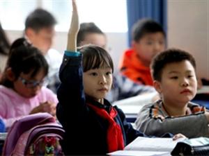 刚刚!博兴中小学、幼儿园开学时间公布!