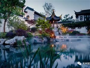 新中式�@林 | 重��山水意象,敬�I懂生活的潢川人