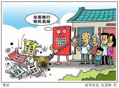 再�了,范�h�@些天�r彩�Y、低俗婚�[......民政部�K于出手了!